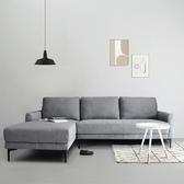 【歐雅系統家具】里卡布沙發-L型面左-灰/ 沙發 / 三人沙發 / 12層內材 / 鐵腳