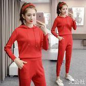 衛衣運動套裝女新款韓版休閒時尚衛衣跑步運動