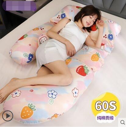 孕婦枕頭護腰抖音網紅空氣層