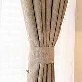 遮光窗簾成品簡約現代純色棉麻亞麻客廳臥室落地窗飄窗窗簾布 年終大促