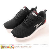 男運動鞋 超Q彈輕量美型慢跑鞋 魔法Baby