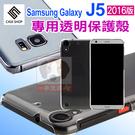Samsung Galaxy J5 20...