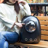 貓包寵物背包寵物籠子外出便攜貓咪雙肩背包太空寵物艙包貓咪背包【端午節特惠8折下殺】