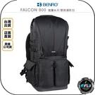 《飛翔無線3C》BENRO 百諾 FALCON 800 獵鷹系列 雙肩攝影包◉公司貨◉黑色版◉長焦鏡頭包
