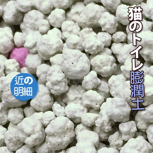 【培菓寵物48H出貨】貓砂王雙倍吸力《新配方精油》細球/粗砂貓砂 (10L*4包)免運