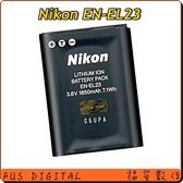 【福笙】NIKON EN-EL23 ENEL23 原廠鋰電池 P600 P610 P900 B700