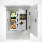 55cm鋼木結合指紋保險箱辦公小型床頭隱形櫃防盜保管箱 igo 全館免運