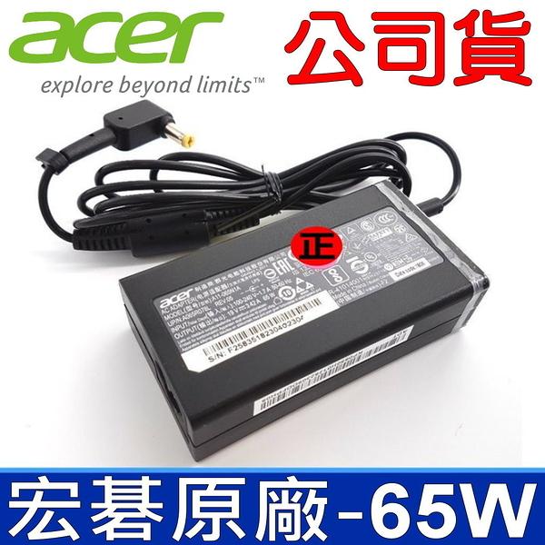 公司貨 宏碁 Acer 65W 原廠 變壓器 Aspire E5-572g E5-573g E5-573TG E5-574g E5-574TG E5-575g E5-575TG E5-576G E5-721g