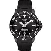 【送電影票 / 領券折500元】TISSOT 天梭 Seastar 海洋之星陶瓷潛水機械錶-PVD/43mm T1204073705100