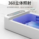多功能智能消毒盒uv紫外線殺菌燈家用便攜式美甲美妝工具消毒機器 快速出貨
