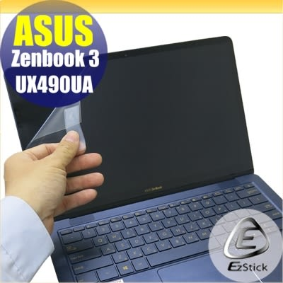 【Ezstick】ASUS UX490 UX490U UX490UA 靜電式筆電LCD液晶螢幕貼 (可選鏡面或霧面)