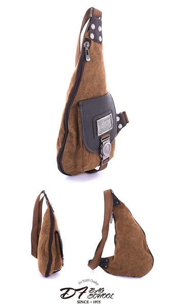 DF BAGSCHOOL - 復古仿舊風高磅帆布休閒式單肩斜背包