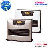 買就送電動加油槍!!【日本 TOYOTOMI】7L煤油電暖爐 LC-L53TWS3(銀)
