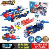 爆裂飛車3代玩具套裝正版男孩暴力烈第三季御星神獵天魄煉獄禁斷