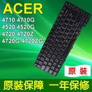ACER 4710 鍵盤  5920 5930 6935  ACER ASPIRE 4220 4230 4310 4313 4315  4320