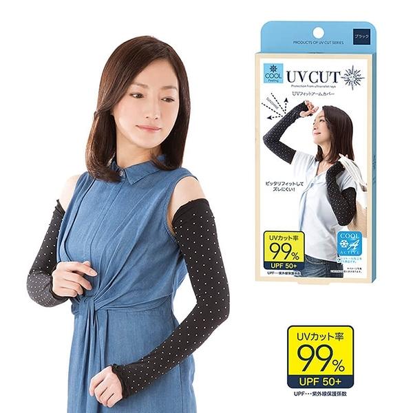 【SUNFAMILY】日本進口 防紫外線涼感護手臂袖套 一雙入 涼感 防曬袖套 透氣