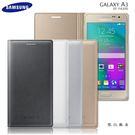 Samsung Galaxy A3 2015 A300 原廠皮革翻頁式皮套 三星配件總代理