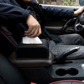車載紙巾盒大容量車用扶手箱綁帶汽車內飾品座式創意餐巾抽紙盒套-美物居家館
