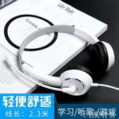 台式筆記本電腦頭戴式耳機麥克風二合一長線兒童耳麥帶話筒網課ipad英語聽說力手機 安妮塔小舖