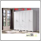 {{ 海中天休閒傢俱廣場 }} G-41 摩登時尚 臥室系列 A118-03A 溫妮莎歐風2.7尺二抽衣櫥