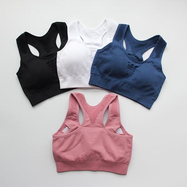 運動內衣 運動文胸鏤空瑜伽內衣
