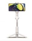 SAMSUNG x ITFIT 360°可遙控藍牙360度全景美拍腳架 藍芽自拍棒 【三星原廠盒裝】