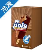 POLS 經典巧克力脆皮雪糕 75GX4【愛買冷凍】