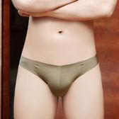 內褲 高檔男士內褲冰絲三角褲超薄透氣透明無痕真絲內褲男低腰性感吸汗