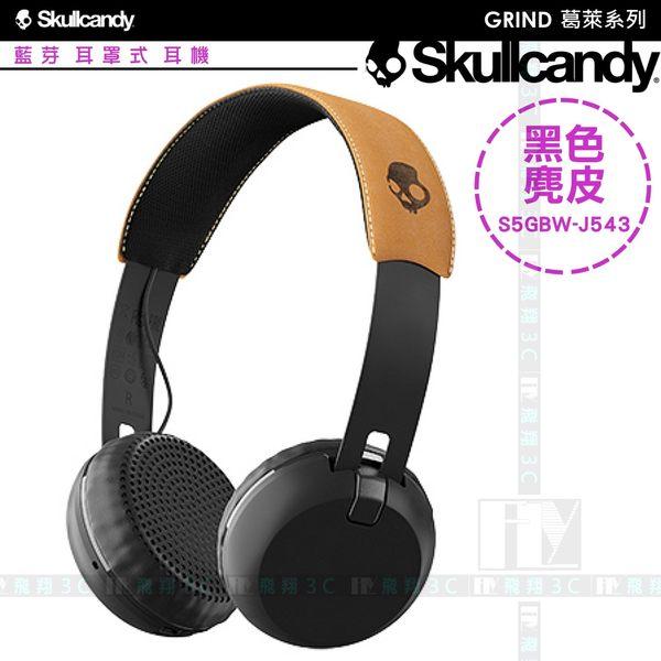 《飛翔3C》Skullcandy 骷顱糖 SGRID 葛萊系列 藍芽耳罩式耳機 黑色麂皮 S5GBW-J543 公司貨