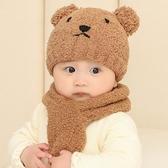 寶寶帽子秋冬季1嬰兒冬天護耳2新生幼兒童小孩男童女童3歲 免運快速出貨