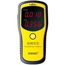 專業甲醛檢測儀器家用測甲醛室內空氣質量自監測試儀量盒