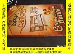 二手書博民逛書店THE罕見Dorm Challenge5919