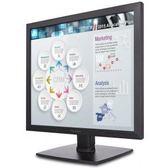 ViewSonic VA951S 19型 抗藍光零閃頻液晶電腦螢幕