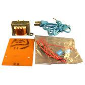 標準整流器套件 CHD-132