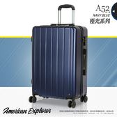 《熊熊先生》美國探險家 29吋行李箱特價 歐美專用TSA海關鎖 旅行箱 出國箱 飛機大輪 A52極光系列
