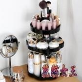 旋轉花形化妝品收納盒 多層置物架梳妝臺整理盒 BF7601【花貓女王】