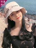 遮陽帽 帽子女春夏天防曬遮陽帽韓版漁夫帽可愛百搭日系字母沙灘太陽帽潮