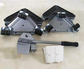 搬家器重物移動器省力家具移動搬家神器萬向輪搬運工具Hillc定制 免運