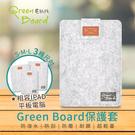 【Green Board】電紙板保護套 - M尺寸 -(防潑水、防刮、防塵、耐髒)-淺灰