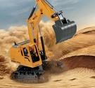 挖掘機玩具 電動遙控挖掘機玩具男孩挖土鉤機工程仿真合金充電吊無線汽車【快速出貨八折搶購】