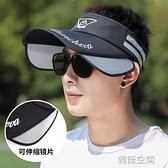帽子男士夏天透氣遮陽帽戶外運動無頂防曬防紫外線釣魚空頂太陽帽