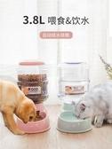 寵物飲水器自動喂食器喝水器貓咪飲水機泰迪喂水狗碗食盆狗狗用品