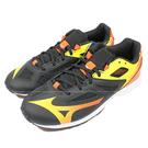 (B6) MIZUNO 美津濃 童鞋SPEED MACH 慢跑運動鞋 K1GC202207 黑橘 [陽光樂活]