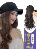 假發女長發帽子全頭套式夏天網紅長捲發帶假頭髮帽子一體時尚發套 【全館免運】