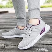 春秋款老人鞋女奶奶防滑軟底媽媽運動鞋輕便舒適散步中老年健步鞋 果果新品