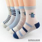好康618 男童夏季薄款網眼純棉襪子