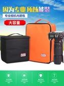 佰卓單反相機包內膽包加厚D850 D750佳能60D 70D80D防震5D4 智慧e家