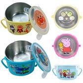 台灣製造 雙耳兒童碗 304不鏽鋼 隔熱碗 附上蓋 餐碗 學習碗 3103