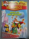 【書寶二手書T2/原文小說_OMO】Mice to the Rescue!_Geronimo Stilton