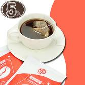 《J 精選》試嘗組5包 悠活輕飲-SO輕盈袋泡式黑咖啡(浸泡式)
